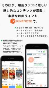 そのほか、映画ファンに嬉しい魅力的なコンテンツが満載! - KINENOTE