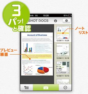 shotdocsImg_03