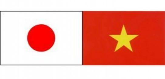 日本とベトナムの国旗 | ベトナムでのオフショア開発のバイタリフィ