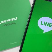LINE | ベトナムでのオフショア開発のバイタリフィ