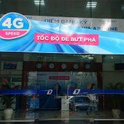 4g gate | ベトナムでのオフショア開発のバイタリフィ