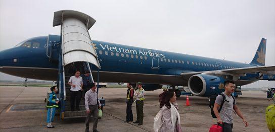 VietnamAir | ベトナムオフショア開発のバイタリフィ