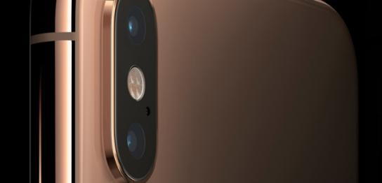 アプリ開発をする上で参考とするiPhoneXs-iPhoneXsMax