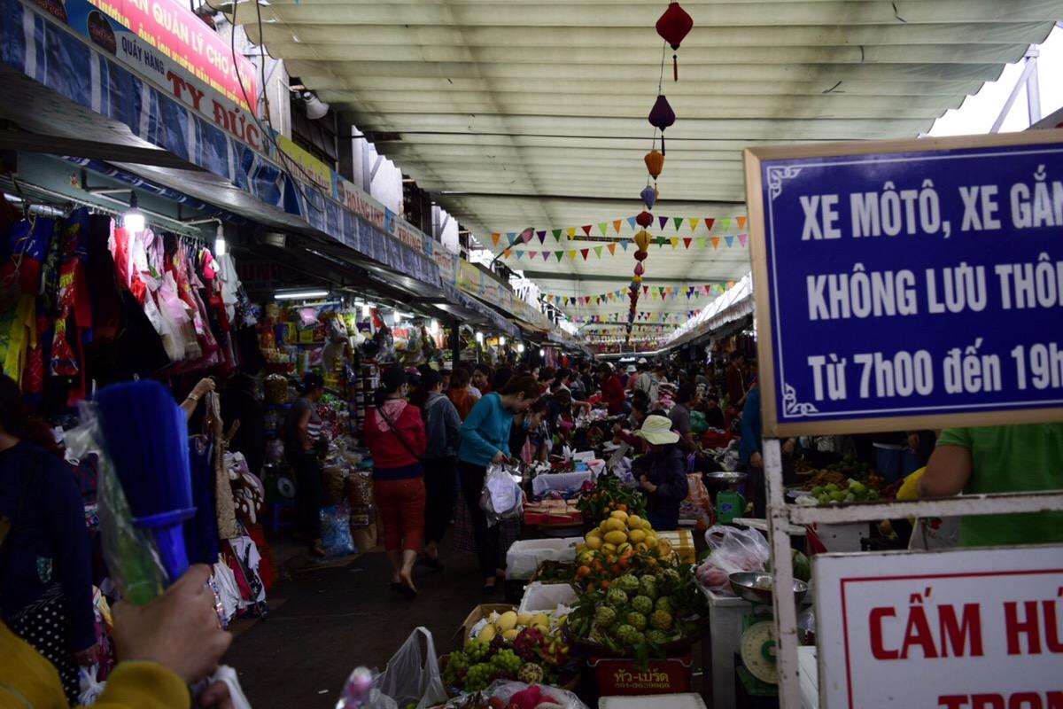 ダナン・ハン市場