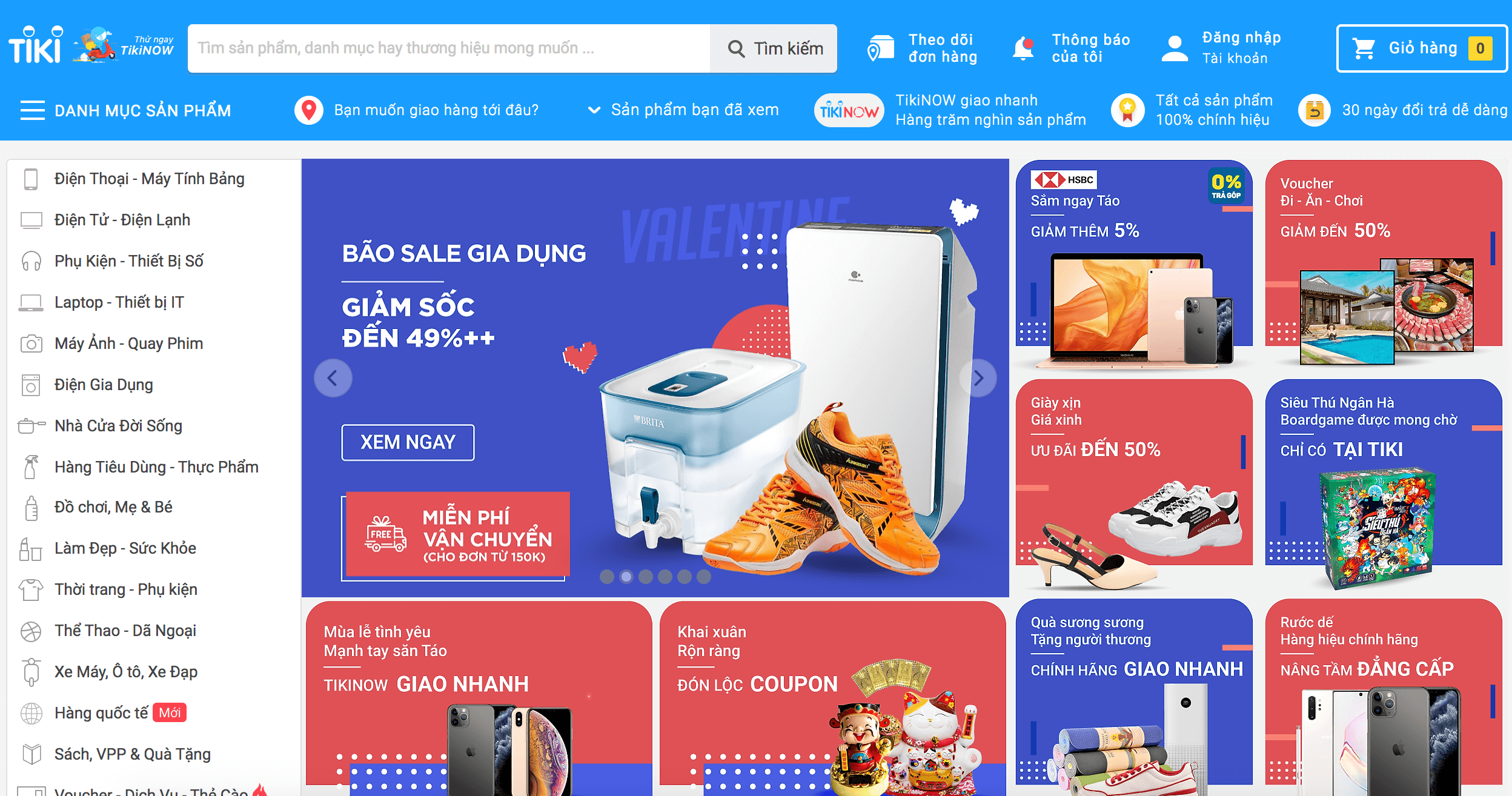 ベトナムのオンラインショッピング