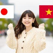 ベトナム祝日