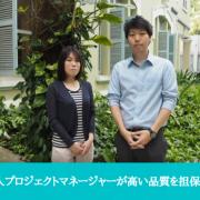 アイキャッチ、日本人PM1