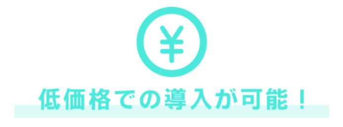 アプリ開発・運用4