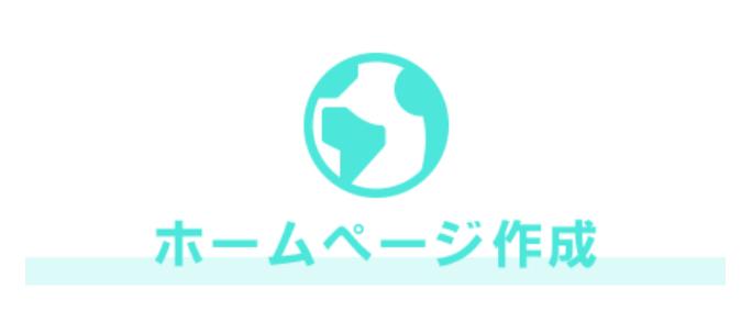 アプリ開発・運用7