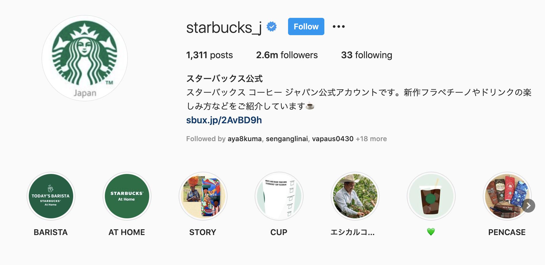 Instagramのビジネス利用