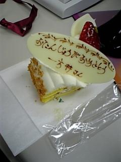 お誕生日.JPG
