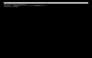 スクリーンショット 2013-03-04 16.54.41