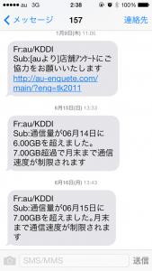 写真 2014-07-01 2 38 26