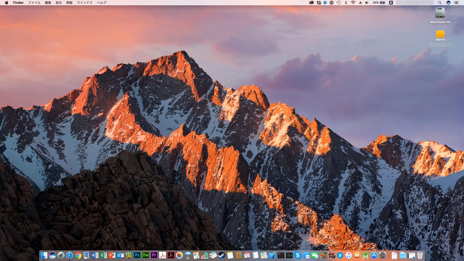 macOS Sierraにアップデートして...