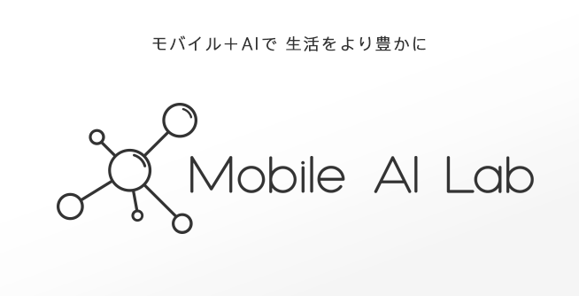 Mobile AI Lab