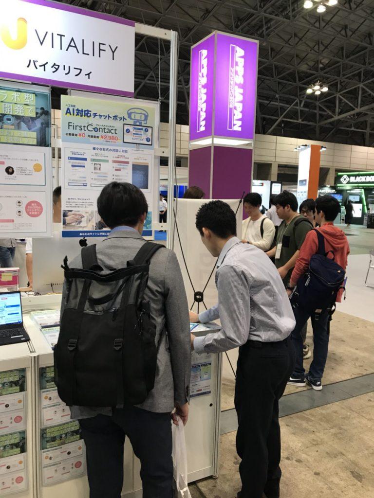 AIチャットボットとオフショア開発