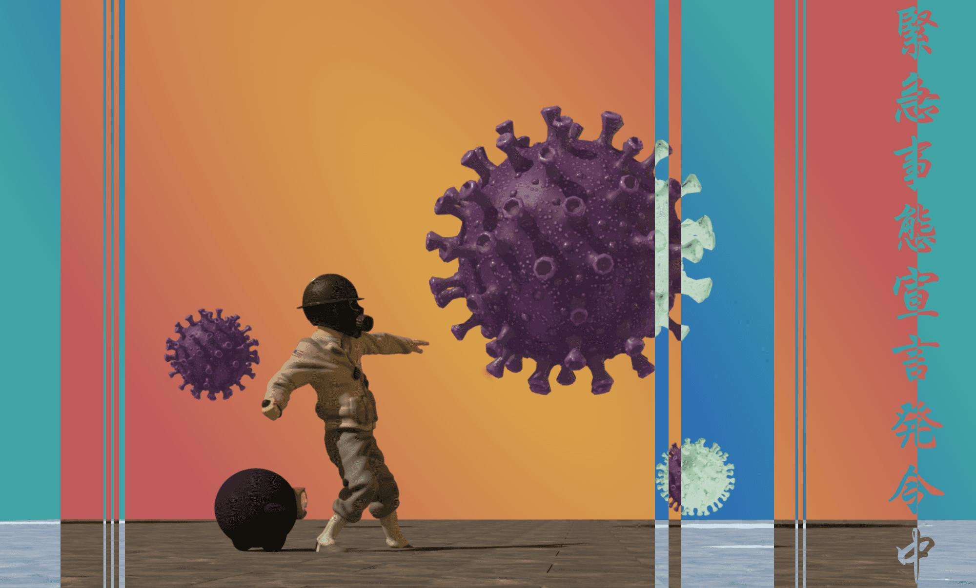 人型の宿痾【闘う少年と侵略者】